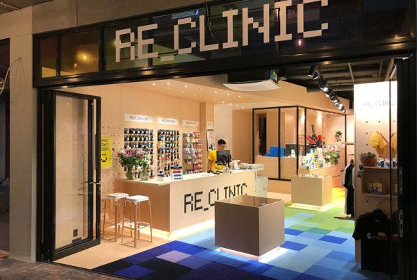 re-clinic delft
